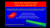 Need a tour around Toronto? Call: (416) 316-1217