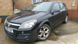 For sale Vauxhall Astra SXi 1.7 diesel 5-speed manual 06 plate