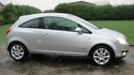 Vauxhall/Opel Corsa 1.3CDTi 16v ( 90ps ) ( a/c ) 2008.5MY Design - BEAUTIFUL CAR