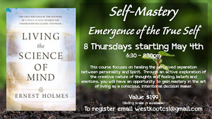 Want to deepen your Spiritual Practice?
