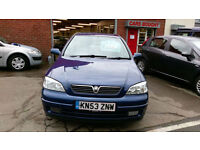 VAUXHALL ASTRA 1.6 SXI BLUE REMOTE LOCKING CLEAN CHEAP ECONOMICAL CAR REDUCED