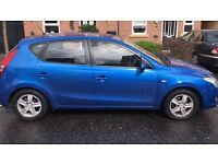 2009 58reg Hyundai I30 1.4 Petrol Blue 5 Door low insurance