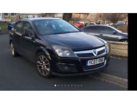 VAUXHALL ASTRA H 2007 SRI CDTI BREAKING ALL PARTS