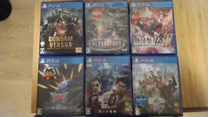 Japan region import PS4 games