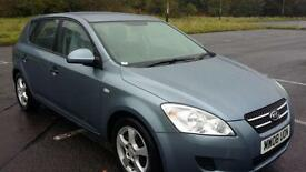 KIA CEED 1.4 GS 5 DOOR HATCH