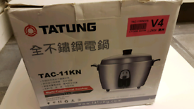 Tatung Multifuctional Cooker