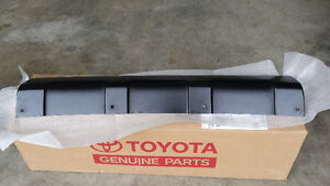 FJ Cruiser Rear Bumper Filler Piece