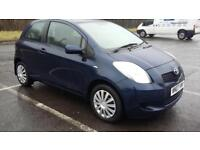 TOYOTA YARIS 1.0 3 DOOR HATCH