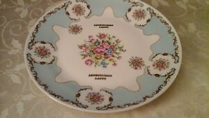 "FINE CHINA - LIMOGES - ANNIVERSARY SERVING PLATTER 13"" ROUND"