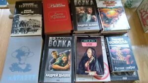 Russian Books - 45 misc books all for $25.00