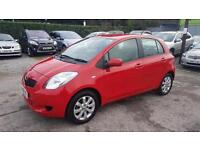 FULL TOYOTA MAIN DEALER HISTORY ONE LADY OWNER 2008 TOYOTA YARIS TR 1.3 PETROL
