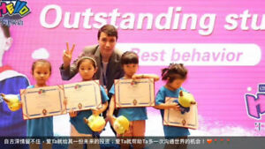 ESL Teacher in China wanted