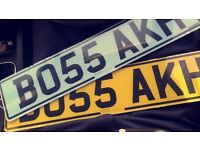 **********BO55 AKH Number Plate*********