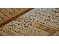 Classical Arabic Language