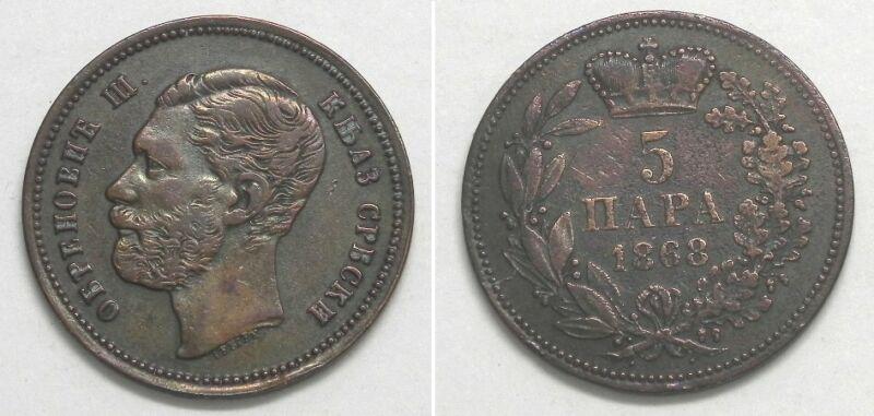 X1528  1868 SERBIA 5 Para, XF, KM 2