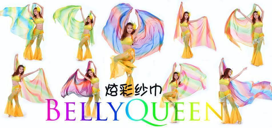 bellyqueen999