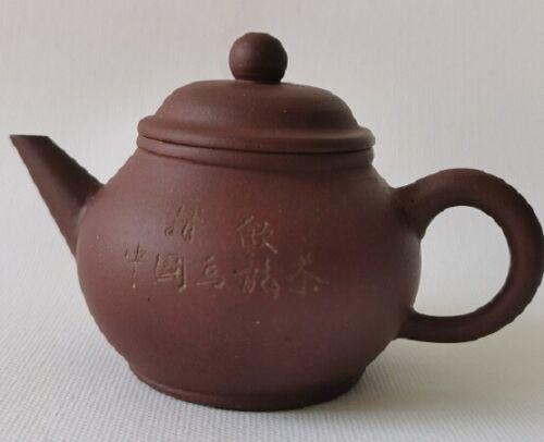 Old Yixing zisha 紫i泥 Chinese teapot Long live Chairman Mao 。。毛主席萬壽無疆 高脚芭乐