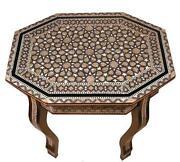 Egyptian Table