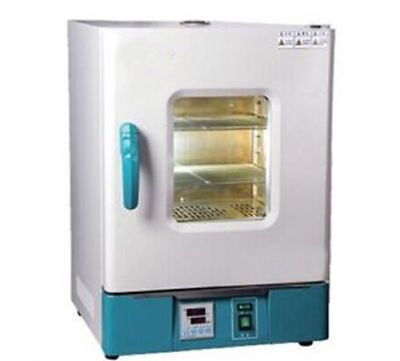 HN-25BS Electric Thermostat Incubator for Microorganisms, Germination, Ferment Y