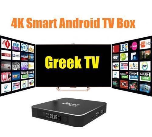 Greek (Greece) TV 80 Channels IPTV 4K Smart Android Media