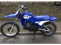 Yamaha pw 80 125