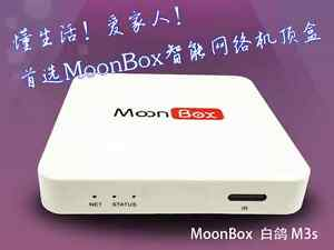 MoonBox-m3s player Watch|Share |Print|Report Ad