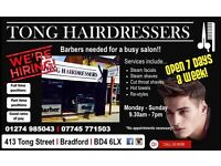 Gents Barbers wanted