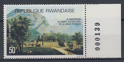 Ruanda Rwanda 1977 ** Mi.891 Schloss Castle Sassenage Landscape [sq4218]