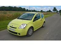 Citroen C2 1.4i Cool 2007 57 REG ONE OWNER FROM NEW