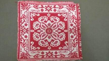 Prayer/Meditation Mat, Aasan for Pooja, Rituals - New