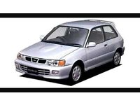 Toyota starlet gt wanted mk3