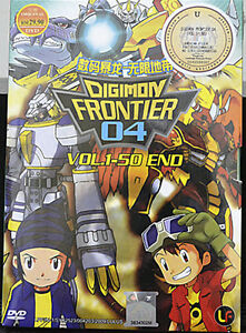 DIGIMON ADVENTURE 04 DVD VOL.1-50END