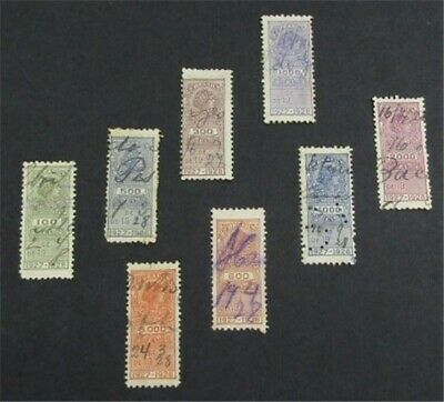 nystamps Brazil Stamp Used Unlisted   L23y180
