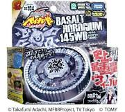 Beyblade Twisted Tempo
