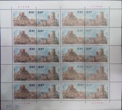 - China 1996-8 Ancient Architecture full sheet