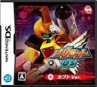 Nintendo DS NTSC-J Japan Video Games