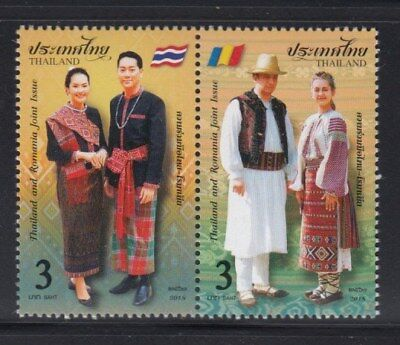 THAILAND Traditional Folk Costumes JOINT ISSUE WITH ROMANIA MNH set