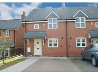 Looking to rent 2-3 bedroom modern or new build house from a private landlord