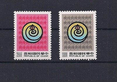 Taiwan 1988 New Year of the Snake Set V / Fine MNH