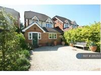 4 bedroom house in Bramley Chase, Maidenhead, SL6 (4 bed)