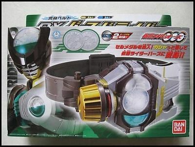 Bandai Masked Kamen Rider OOO Ozu Henshin Transform Belt DX Birth Driver
