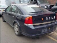 Vauxhall Vectra N/S Rear Light (2003)