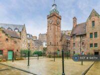 1 bedroom flat in Dean Path, Edinburgh, EH4 (1 bed) (#941714)