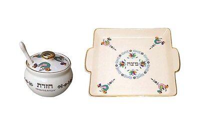 (Passover Collectors Ceramic Matzah Plate + Horseradish Set, Hand Made In ISRAEL )