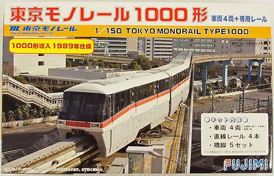 "Fujimi STR-12 Tokyo Monorail Type 1000 ""1989 Ver."" Plastic Model Kit (N scale)"