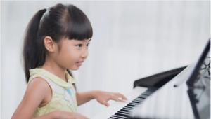 Piano Lessons (Brampton, Mississauga)