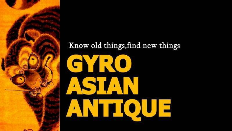 GYRO ASIAN ANTIQUE