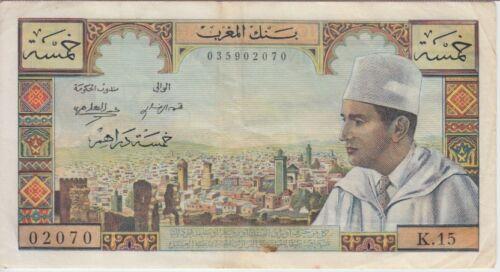 Morocco Banknote P53a 5 Dirhams NO signature 1,  VF