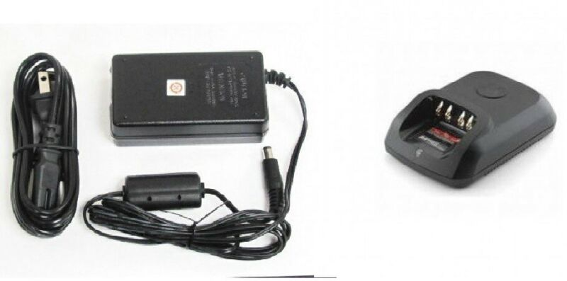 Motorola WPLN4243A IMPRES Charger Tray for MOTOTRBO w/Rapid Rate Power Supply
