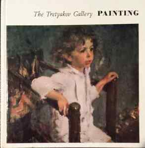 The Tretyakov Gallery Painting